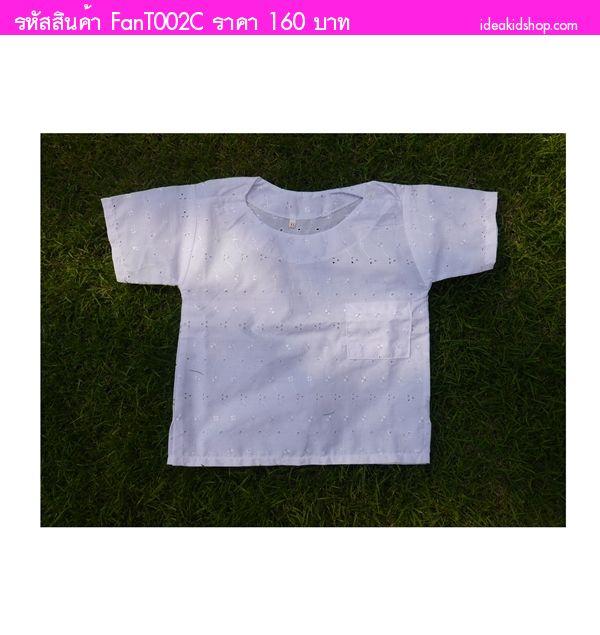 เสื้อเด็กชายสไตล์ไทย ลายลูกไม้ สีขาว