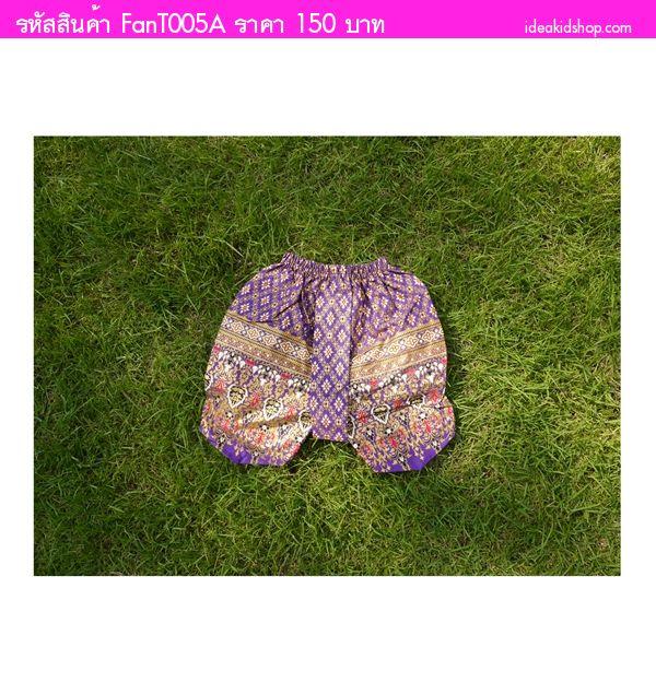 กางเกงโจงกระเบนพิมพ์ทอง ลายไทย โทนสีม่วง