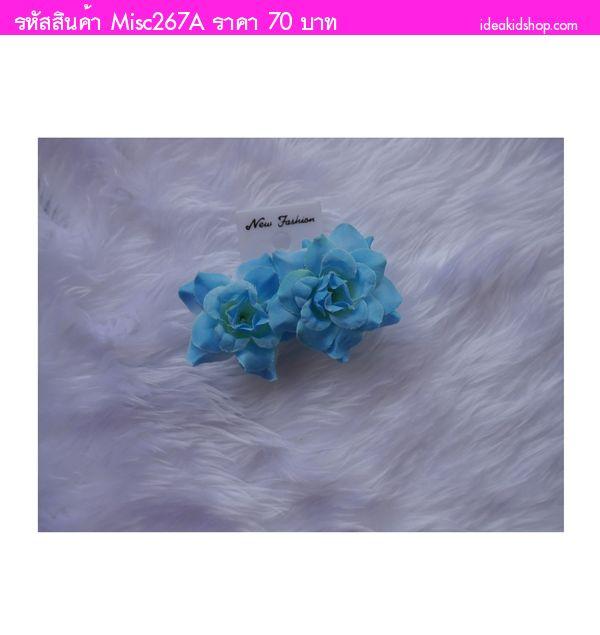 ตุ้มหูดอกไม้แบบหนีบ สีฟ้า