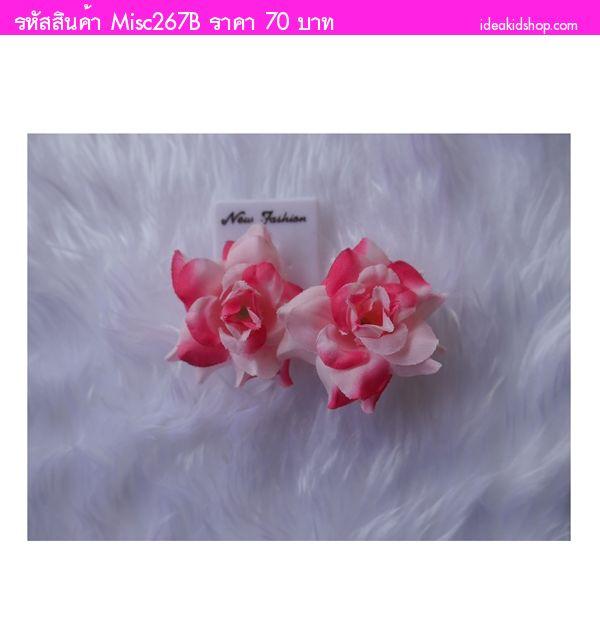 ตุ้มหูดอกไม้แบบหนีบ สีชมพู
