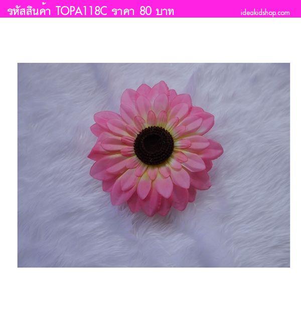 กิ๊บติดผมดอกใหญ่ ดอกทานตะวัน สีชมพู