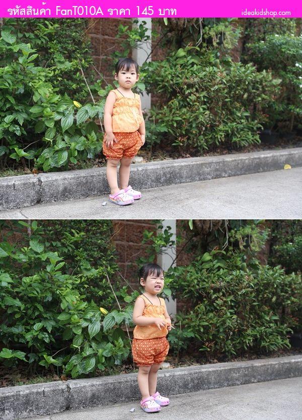 เซตชุดไทยปักลายฉลุ+กางเกงลายไทย สีส้ม