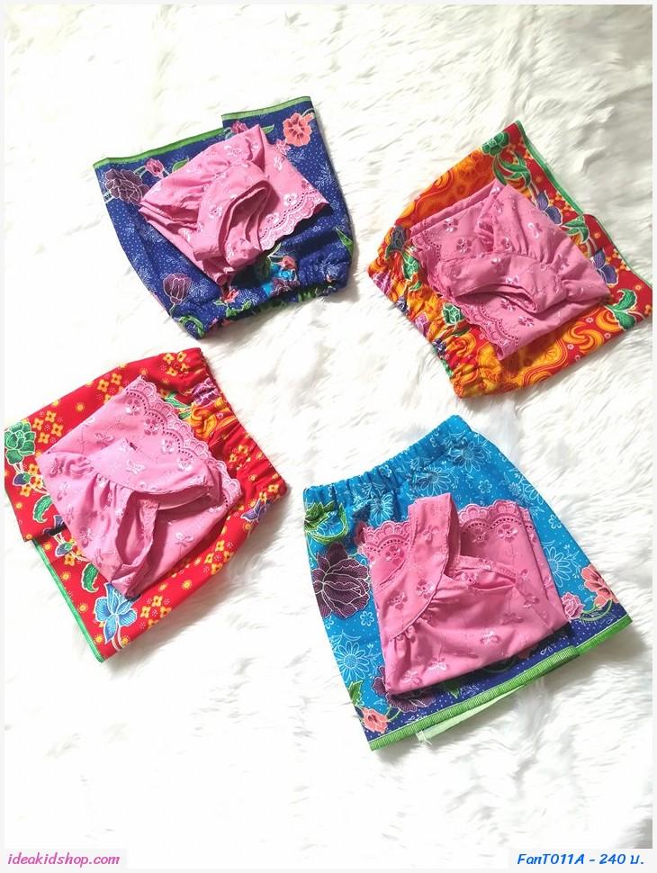 ชุดเสื้อปักลายฉลุ+ผ้าถุง โทนสีส้มแดง