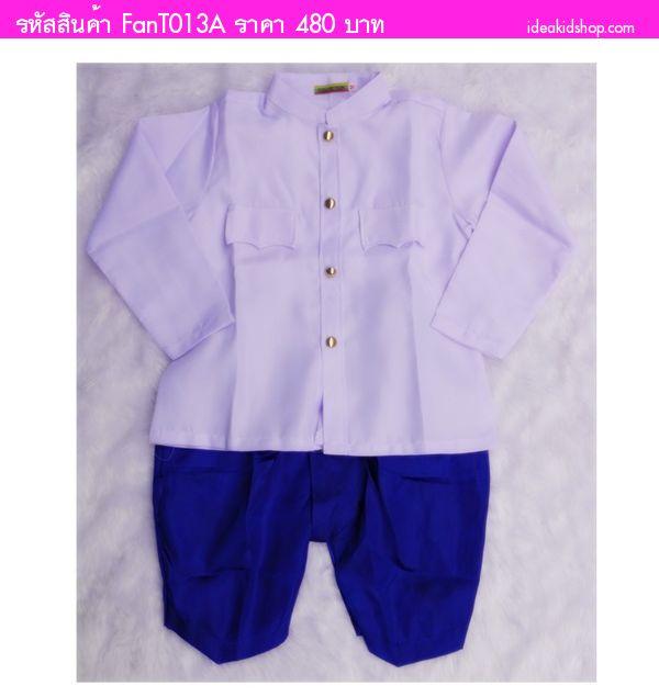 ชุดไทยเด็กชายราชปะแตน+โจงกระเบนผ้ามัน สีน้ำเงิน