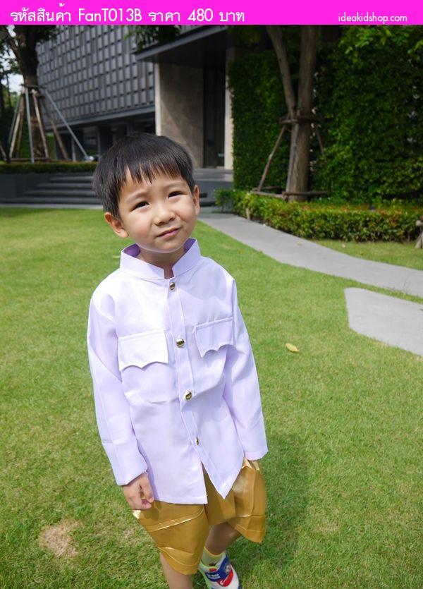 ชุดไทยเด็กชายราชปะแตน+โจงกระเบนผ้ามัน สีทอง