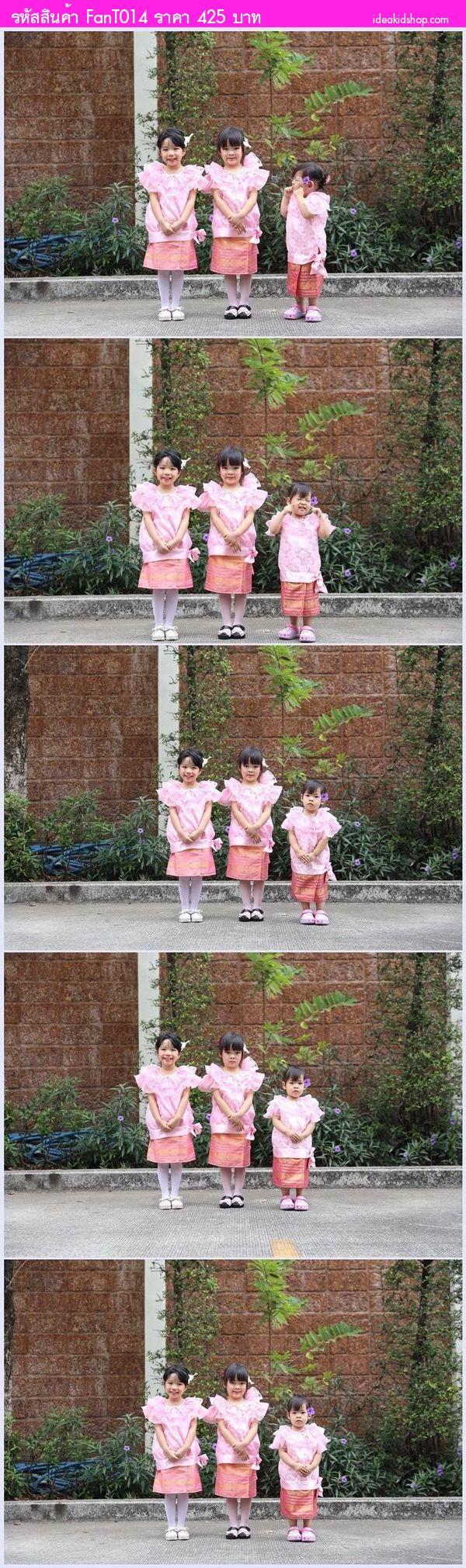 ชุดไทย เสื้อผูกโบว์+กระโปรงลายผ้าไหม สีชมพู