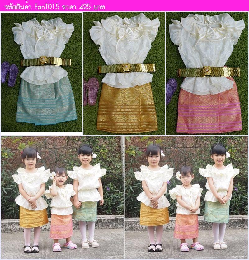 ชุดไทย เสื้อระบายมัน+กระโปรงลายผ้าไหม สีเขียว