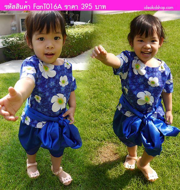 ชุดไทยเด็ก+ผ้าผูกเอว เด็กชาย ลายดอกไม้ สีน้ำเงิน