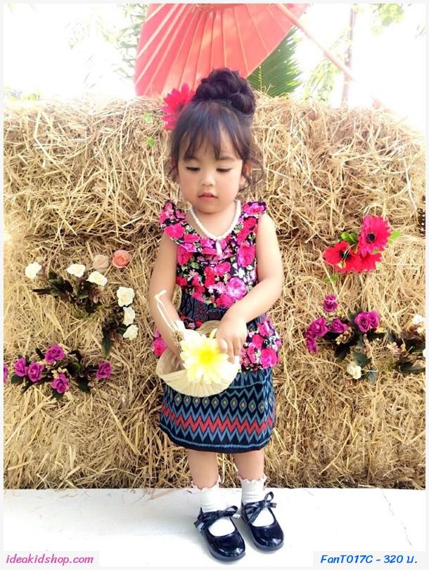 ชุดไทย หมู่เฮา ลายดอก(ได้ 3 ชิ้น) สีชมพู