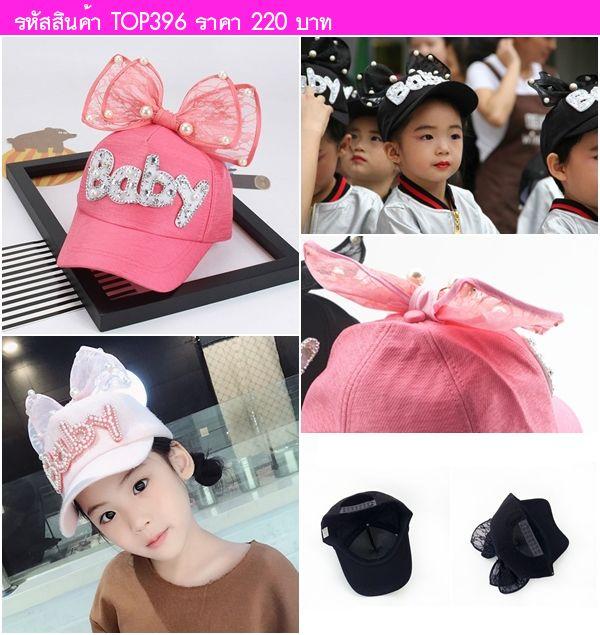 หมวกแก๊ปสไตล์สาวหวานแต่งมุกติดโบว์ Baby สีดำ
