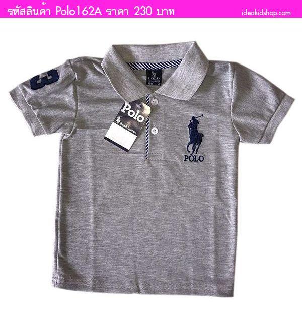 เสื้อ Polo RL Number 3 สีเทา
