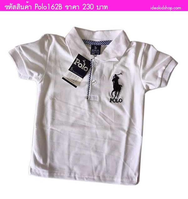 เสื้อ Polo RL Number 3 สีขาว