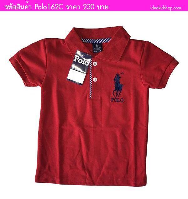 เสื้อ Polo RL Number 3 สีแดง