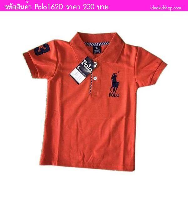 เสื้อ Polo RL Number 3 สีส้ม