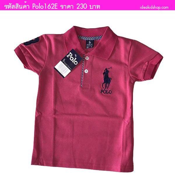 เสื้อ Polo RL Number 3 สีบานเย็น