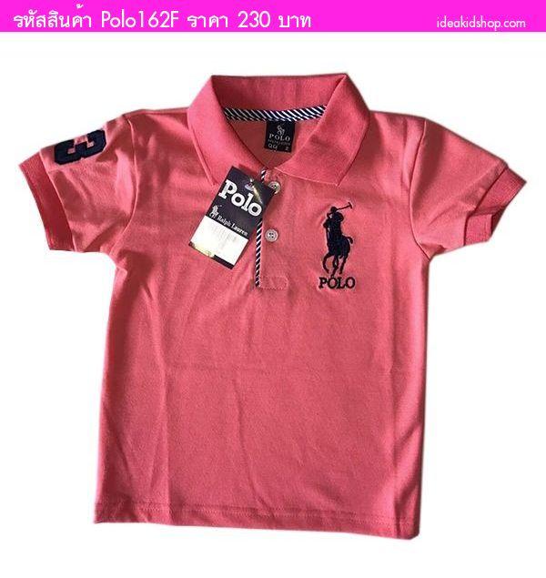 เสื้อ Polo RL Number 3 สีโอรส