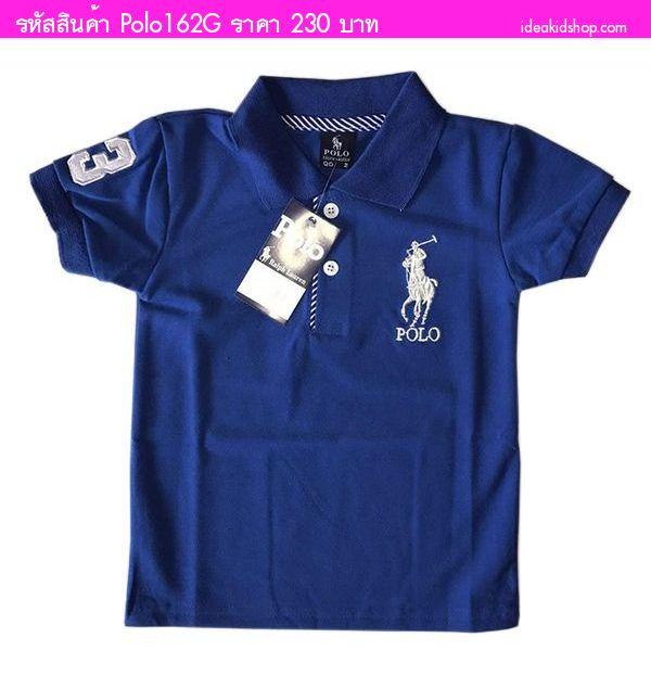 เสื้อ Polo RL Number 3 สีน้ำเงิน