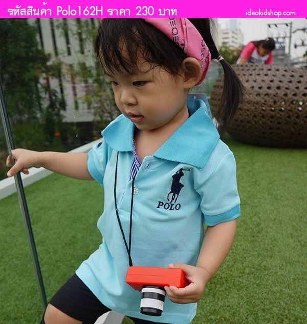 เสื้อ Polo RL Number 3 สีฟ้า