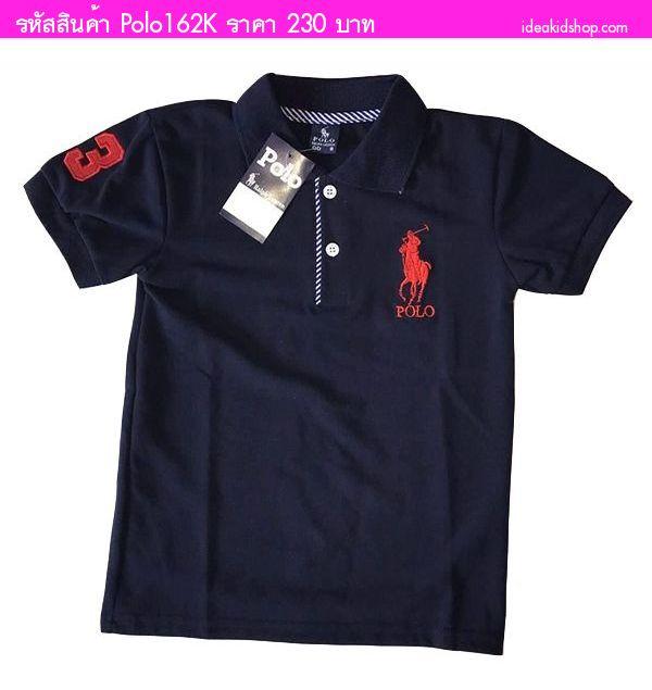 เสื้อ Polo RL Number 3 สีกรมโลโก้แดง