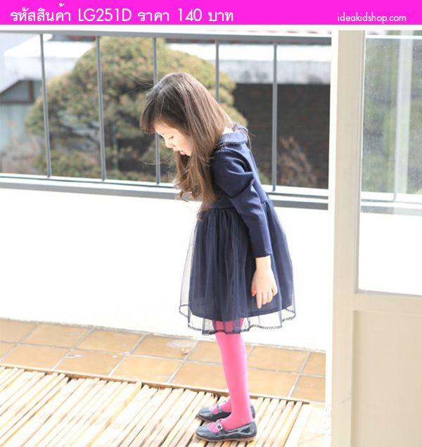ถุงน่องแบบยาว Candy Sock สีชมพูเข้ม