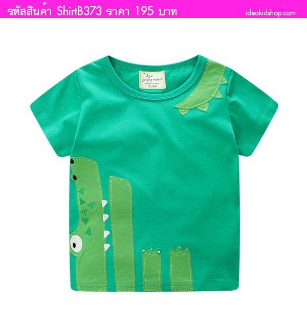 เสื้อยืดหนุ่มน้อยก็อตจิ ลายจระเข้ สีเขียว