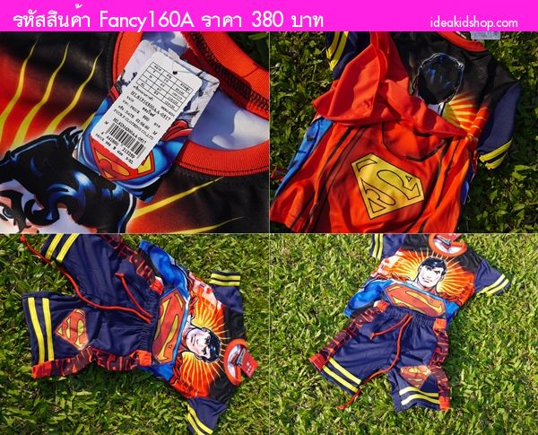 ชุดเสื้อกางเกงมีไฟกระพริบ Superman