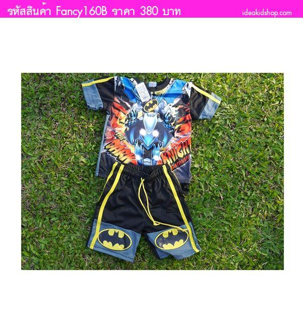 ชุดเสื้อกางเกงมีไฟกระพริบ Batman