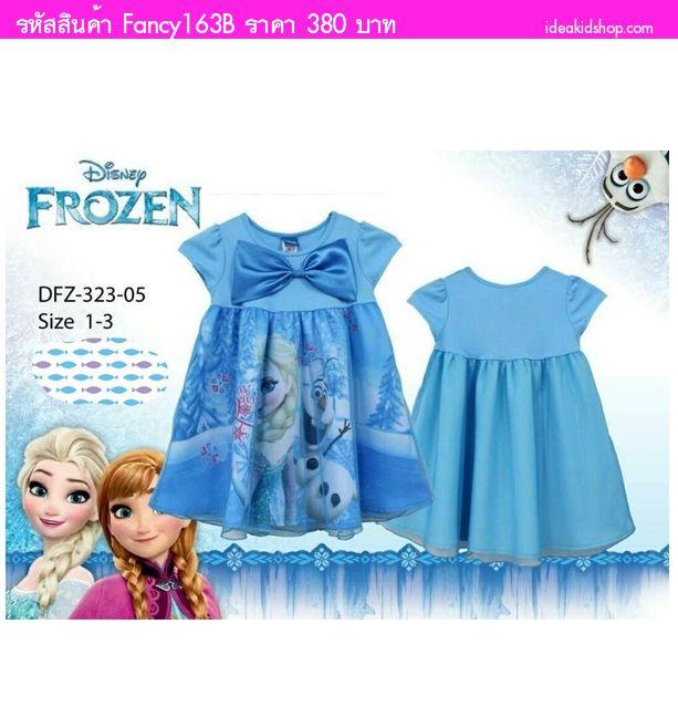 ชุดเดรส ติดโบว์ Frozen สีฟ้า