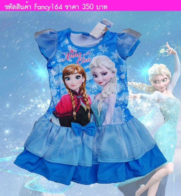 ชุดเดรส ติดโบว์ Frozen สีชมพู