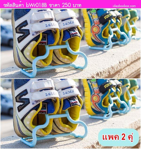 ไม้แขวนรองเท้าหรือวางรองเท้า สีฟ้า(แพค 2 คู่)