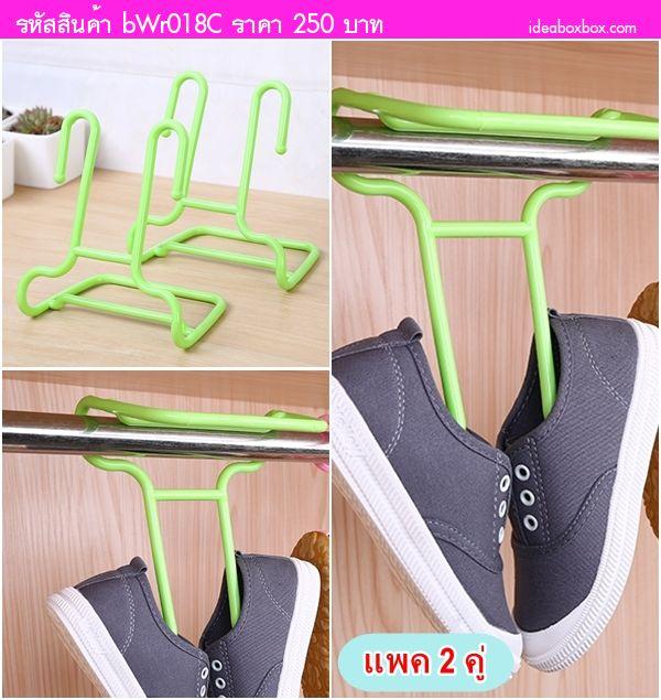 ไม้แขวนรองเท้าหรือวางรองเท้า สีเขียว(แพค 2 คู่)