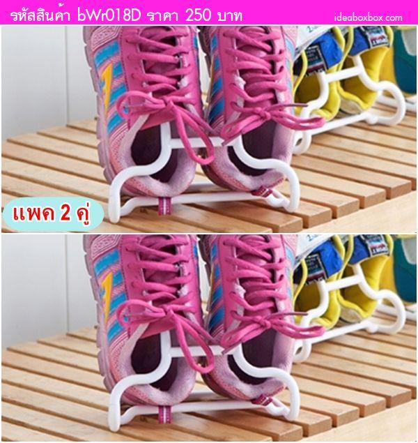 ไม้แขวนรองเท้าหรือวางรองเท้า สีขาว(แพค 2 คู่)