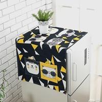 ผ้าคลุมบนตู้เย็นหรือเครื่องซักผ้า-Machine-cover-D