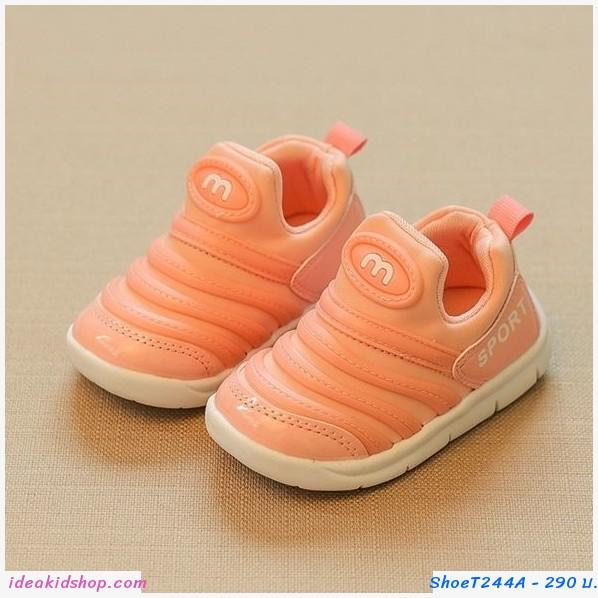 รองเท้าผ้าใบแบบสวมแถบคาด Sport สีโอรส