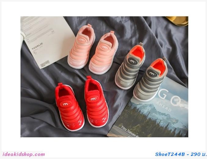 รองเท้าผ้าใบแบบสวมแถบคาด Sport สีเทา
