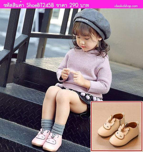 รองเท้าบูทสั้นกระต่ายน้อย Rabbit สีครีม