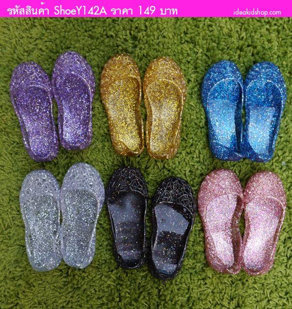 รองเท้ารังนก ชุดเด็ก สีม่วง