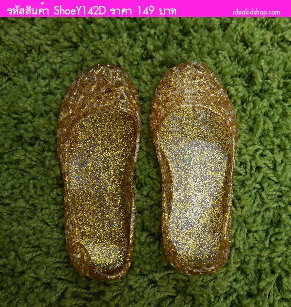 รองเท้ารังนก ชุดเด็ก สีทอง