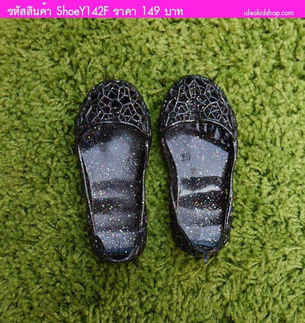รองเท้ารังนก ชุดเด็ก สีดำ