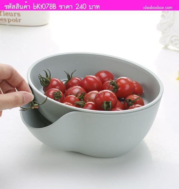 ภาชนะล้างผัก ผลไม้ สีเขียวมิ้นท์(แพค2ชิ้น)