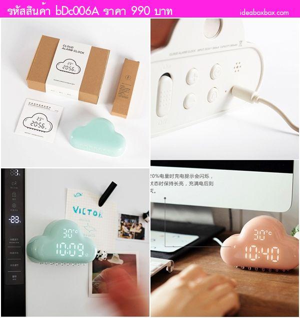 นาฬิกาดิจิตอล Cloud Alarm Clock สีชมพู