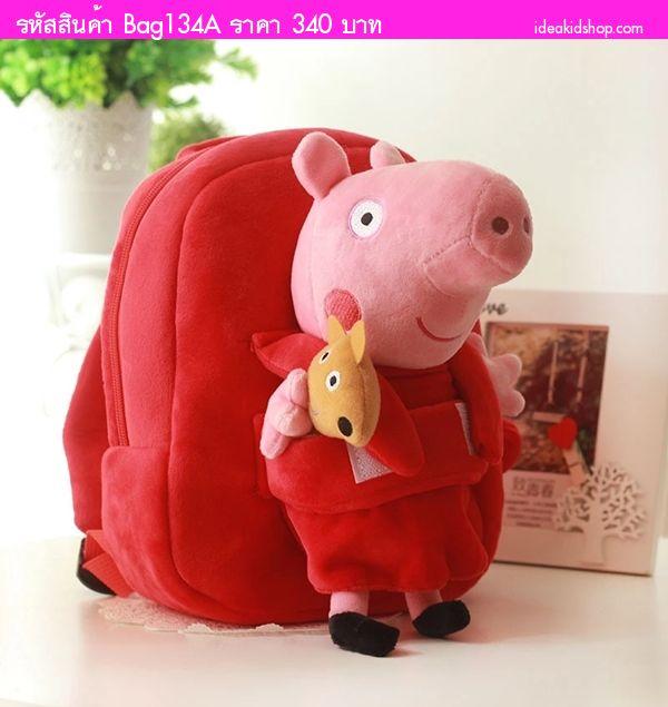 กระเป๋าสะพายหลัง Peppa Pig สีแดง