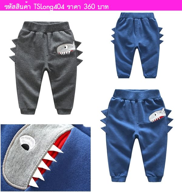 กางเกงวอร์มขายาว แต่งลายฉลามสุดเท่ สีน้ำเงิน