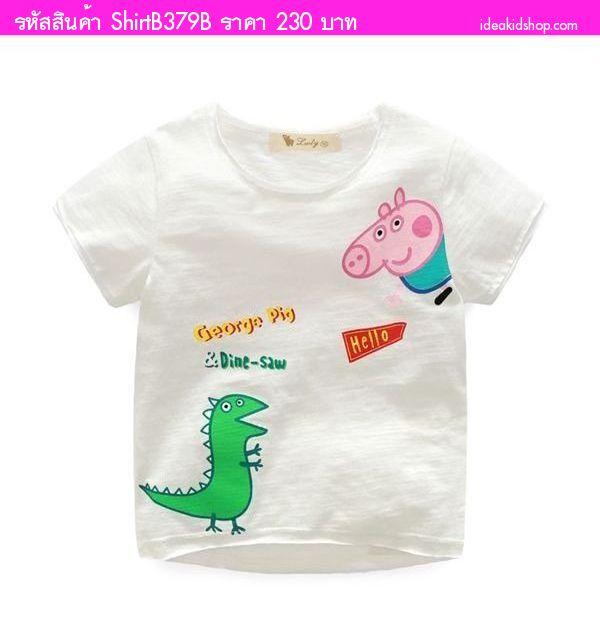 เสื้อยืดแฟชั่น Peppa Pig and Dine-Slw สีขาว