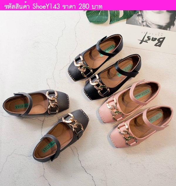 รองเท้าคัทชูหนังเทียมแต่งโซ่คาด คุณหนูวีโช สีเทา