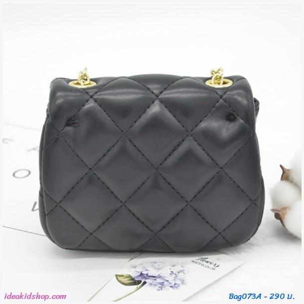 กระเป๋าสะพายข้างสไตล์ Chanel สีชมพูอ่อน