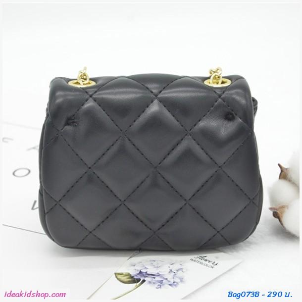 กระเป๋าสะพายข้างสไตล์ Chanel สีชมพูเข้ม