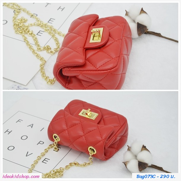 กระเป๋าสะพายข้างสไตล์ Chanel สีแดง