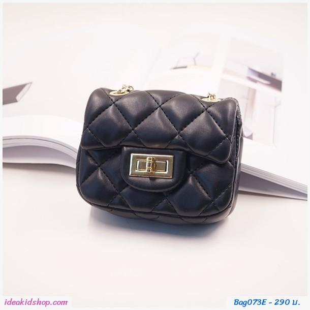 กระเป๋าสะพายข้างสไตล์ Chanel สีดำ