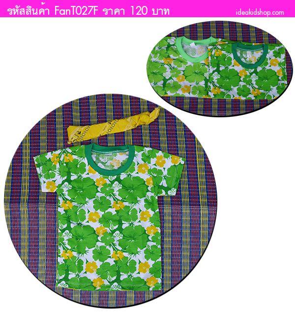 เสื้อยืดลายดอกพร้อมผ้าคาดผม โทนเขียว